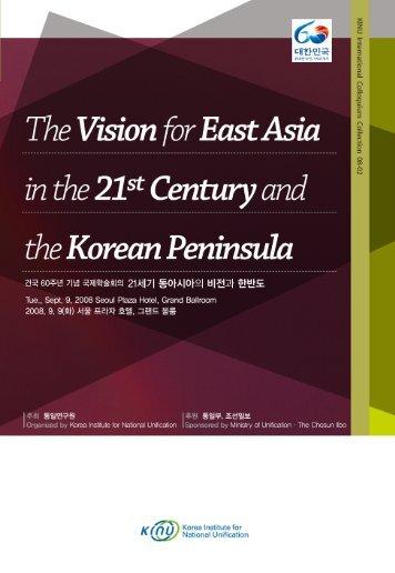 conf08-021.pdf - 통일연구원