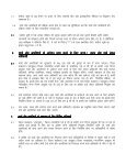 Instructions for Filing, Receiving and Disposing Claims and ... - Page 2