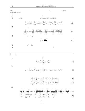 要約:量子力学における軌道角運...