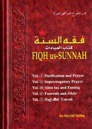 fiqh-us-sunnah-five-volumes