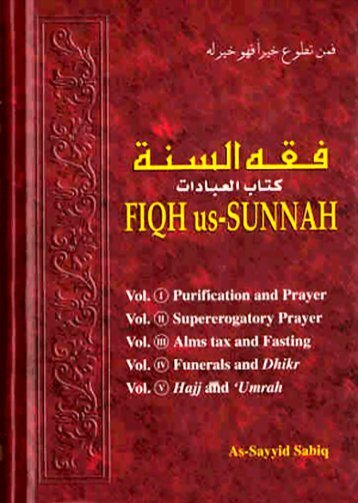 fiqh-us-sunnah-five-volumes