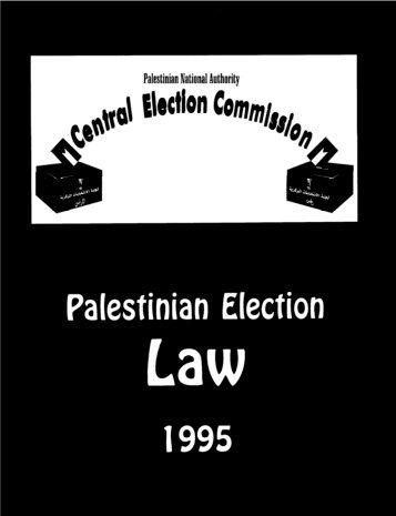 palestinian elections law