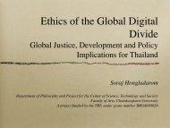 Ethics of the Global Digital Divide - Center for Ethics of Science and ...