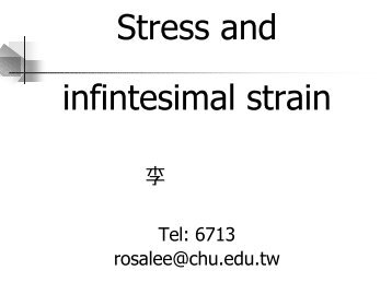 (2) Stress and infintesimal strain