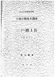 Page 1 Page 2 ま え が き 本県の農業は, 年々成長を続けているが ...