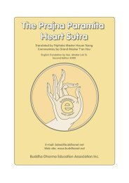 The Prajna Paramita Heart Sutra (2nd Edition) - sygdoms