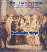here. - Kol Hamevaser