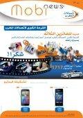 MERCI ! 1717 - Maroc Telecom - Page 2