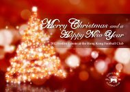 Merry Christmas - Hong Kong Football Club