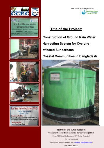 Construction of Ground Rain Water Harvesting System for Cyclone ...