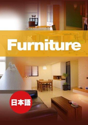 日本語 - CENS eBook
