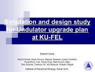Simulation and design study for Undulator upgrade plan at KU-FEL
