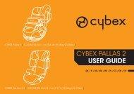 Скачать инструкцию для кресла Cybex Pallas 2