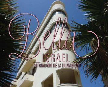 israel_patrimonio260620141