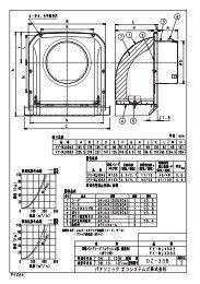 Page 1 Page 2 O 4 500 1 000 2000 4000 (Hz) 2 50 1 2 5 O O 3 2 Am ...