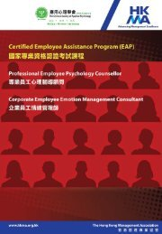 P:\PageMaker\Diploma & PD\EAP\E - Hong Kong Management ...