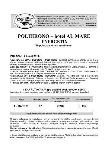 POLIHRONO – hotel AL MARE ENERGETIX - Kontiki
