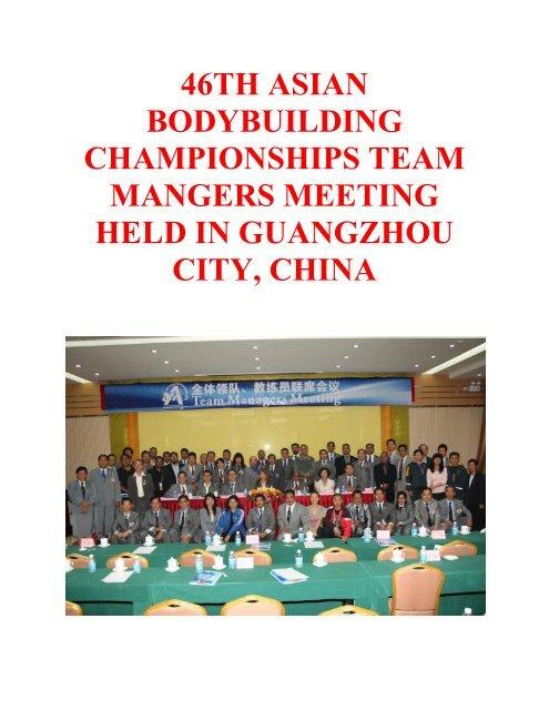 46th asian bodybuilding championships team mangers ... - ABBF