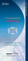 JETRO Zone Guide @ CES2012