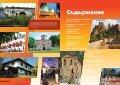 Културен туризъм (брошура) - Bulgaria Travel - Page 2