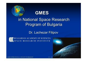 in National Space Research Program of Bulgaria
