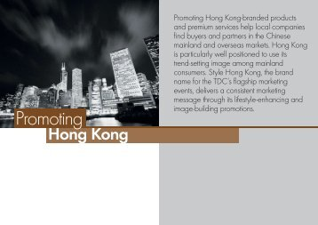 Promoting Hong Kong