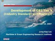 고부가가치 선박 산학연공동 기본성능 연구기반 구축 - ASEF - Asian ...