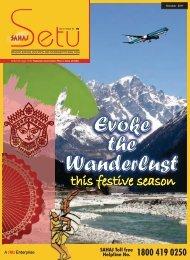 SAHAJ Newsletter October, 2011