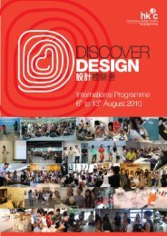 DESIGN - Hong Kong Design Centre