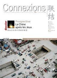 Prospective La Chine après les Jeux do ssier - ccifc