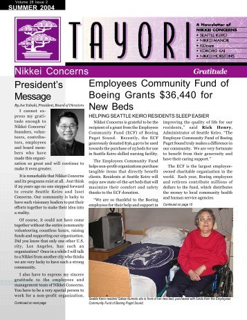 President's Message Nikkei Concerns Employees Community Fund of