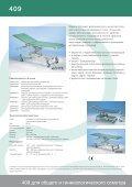 409 & 4242 - Merivaara - Page 3