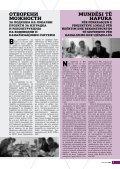 Јули 2009 - Зелс - Page 7