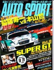 GT300 Race Report - M7