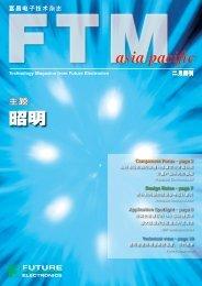 asia pacific 昭明 - Future Electronics