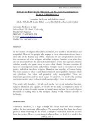 A Study of Individual Freedom and Religious Liberalism in Islamic ...