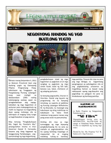 L.D. Vol. 11 No. 3: July - September 2012 - The Sangguniang ...
