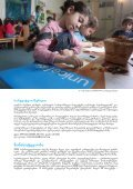 iunisefi saqarTveloSi - Unicef.ge - Page 3