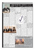 saerTo gazeTi - Page 6