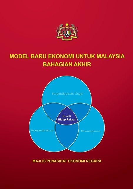 Model Baru Ekonomi Untuk Malaysia Bahagian Akhir Langkah Dasar