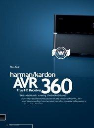 058-061-WaveTest harman kardon AVR 360.indd - Piyanas