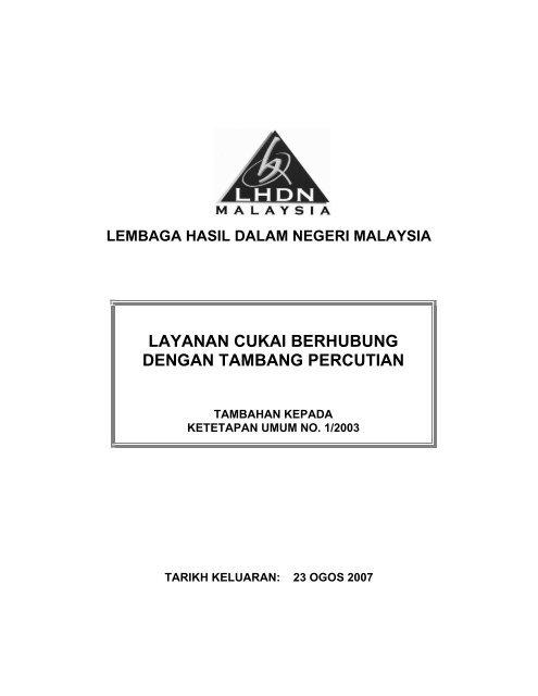 Tambahan - Lembaga Hasil Dalam Negeri