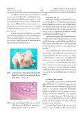 Papillary carcinoma ของ thyroglossal duct cyst: ผู้ป่วยรายแรก ในโรง ... - Page 3
