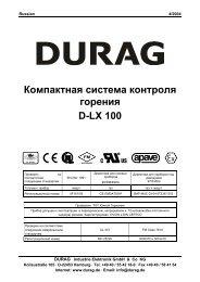Компактная система контроля горения D-LX 100