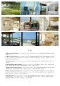COMO Fact Sheets - COMO Hotels and Resorts - Page 3