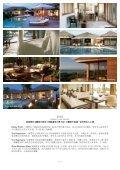 COMO Fact Sheets - COMO Hotels and Resorts - Page 4
