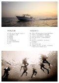 COMO Fact Sheets - COMO Hotels and Resorts - Page 6