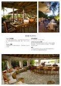 COMO Fact Sheets - COMO Hotels and Resorts - Page 7