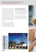 5 типов окон - Roto - Page 2