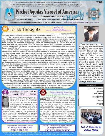 Torah Thoughts